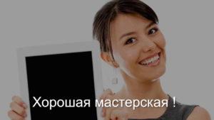 telemasterskaya-matritsa